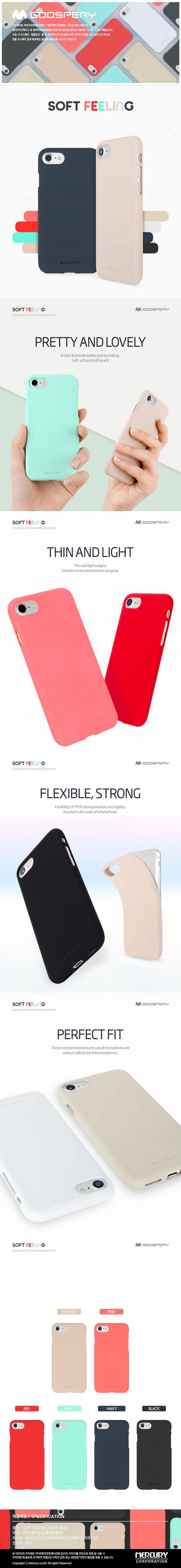 Buy Pride Clear Jelly Casegalaxy S9 Plus S8 Note 8 Iphone X 7 6 Goospery Samsung Galaxy New Bumper Case Black 1 Soft Feeling