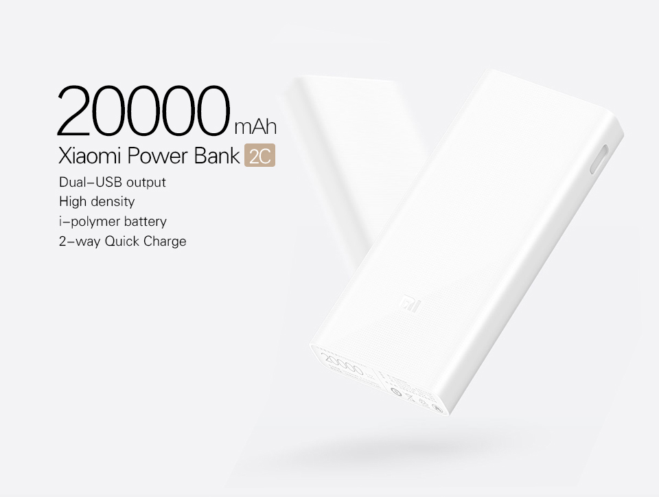 xiaomi 20000mah power bank_01